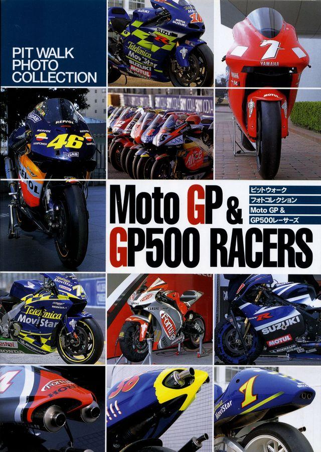 moto gp gp500 racers japan auto direct. Black Bedroom Furniture Sets. Home Design Ideas