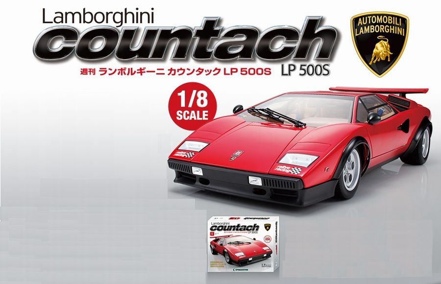 Weekly 1 8 Lamborghini Countach Lp500s Vol 1 Deagostini