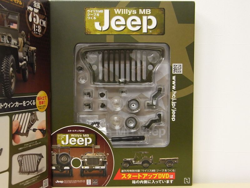 Weekly 1 8 Willys Mb Jeep 1 Hachette