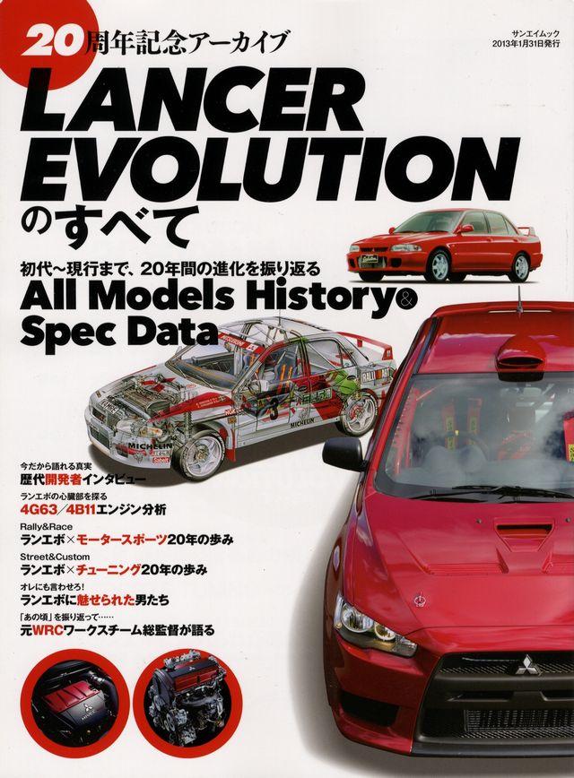 All about Mitsubishi Lancer Evolution 1-10