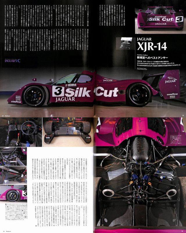 Racing on No.472 Jaguar's C